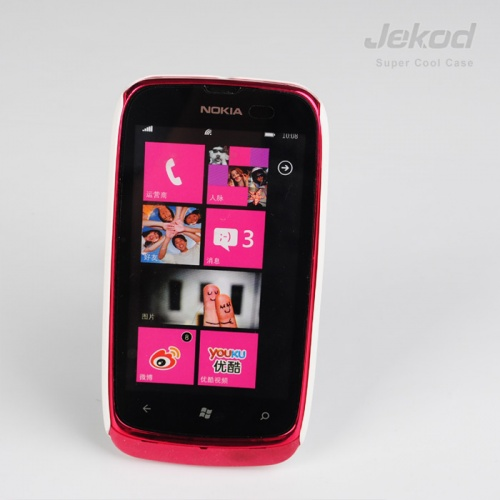 Tvrdé plastové pouzdro na mobil JEKOD Super Cool Nokia Lumia 610 bílé