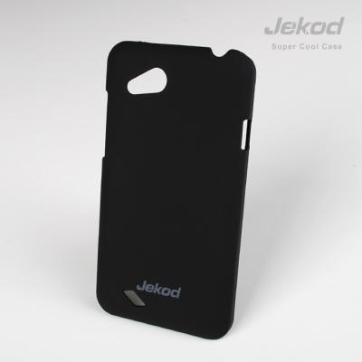 Ochranné plastové pouzdro JEKOD Super Cool HTC Desire VC černé