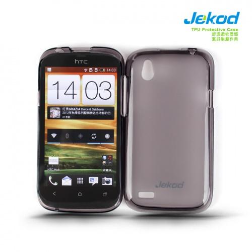 Pouzdro JEKOD TPU HTC Desire V DUAL SIM silikonové, černé