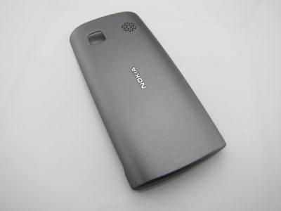 Zadní kryt baterie pro Nokia 500, silver - VÝPRODEJ!!