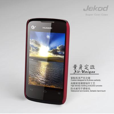 Ochranné pouzdro na mobil JEKOD Super Cool Huawei Y200T Ascend červené + ochranná folie