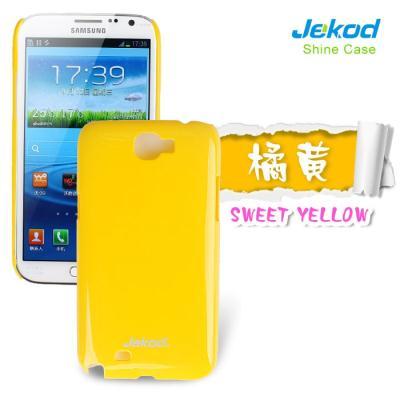 Pouzdro tvrzené plastové JEKOD Shiny Samsung Galaxy Note 2 N7100 žluté