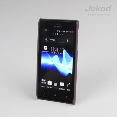 Plastové pouzdro JEKOD Super Cool pro Sony Xperia J ST26i hnědé