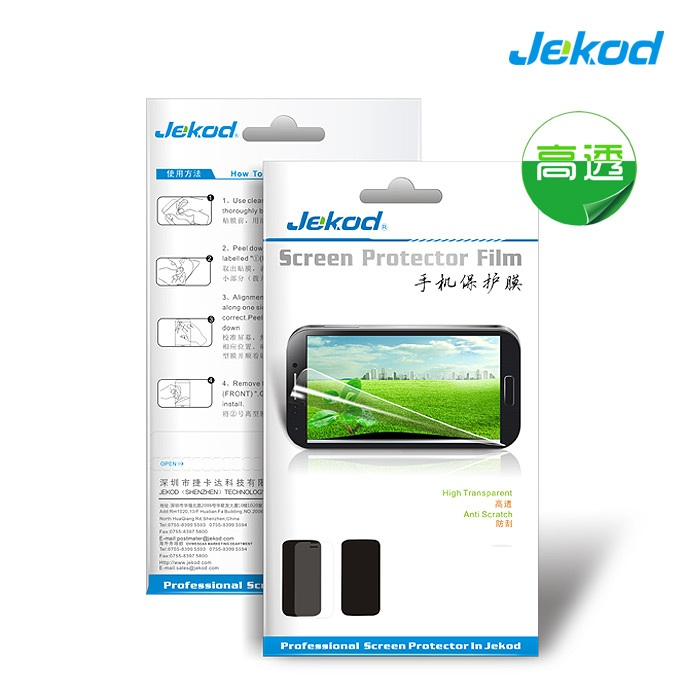 Screenprotector JEKOD ochranná folie na displej LG E610 Optimus L5