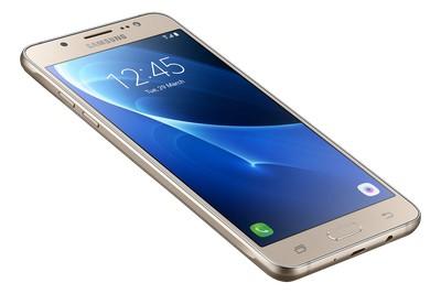 Samsung Galaxy J5 Duos J510 2016 Gold