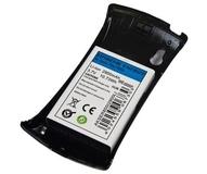 Baterie pro mobilní telefon Sony 1278-2168 2500mAh Li-Pol
