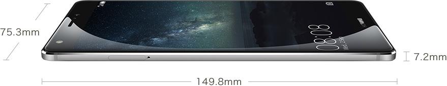 Rozměry telefonu Huawei mate S