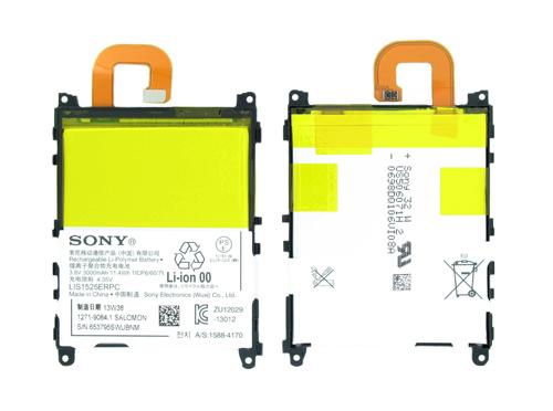 Baterie pro mobilní telefon Sony 1271-9084 3000mAh Li-Ion (Bulk)
